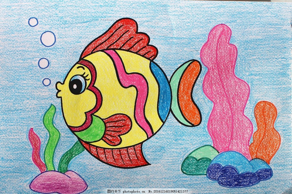 美术 绘画 儿童绘画 手绘 蜡笔画 儿童画 鱼 水草 水底 海底 金鱼