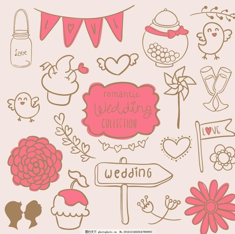 卡通背景 粉色 小鸟 蛋糕 花瓣 树叶 爱情 标幅 可爱 手绘 背景 设计