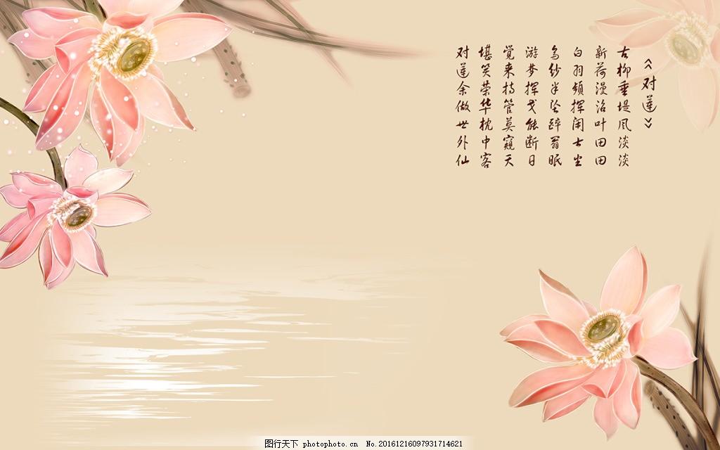 牡丹边角装饰背景墙,壁纸 风景 高分辨率图片 高清-图