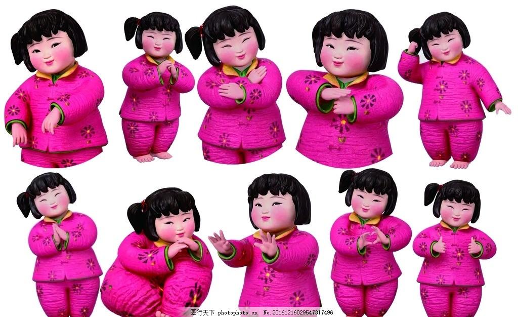 中国梦福娃