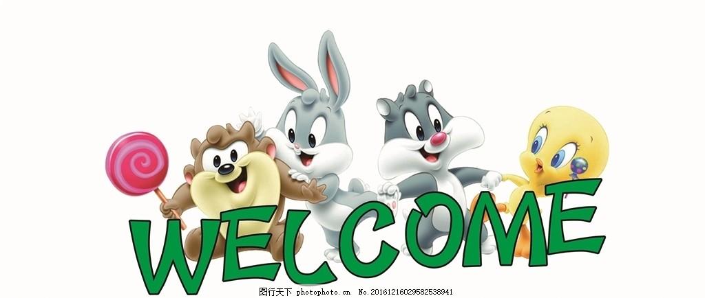 欢迎光临卡通人物 欢迎光临 welcome 可爱动物 门牌 棒棒糖 动画片