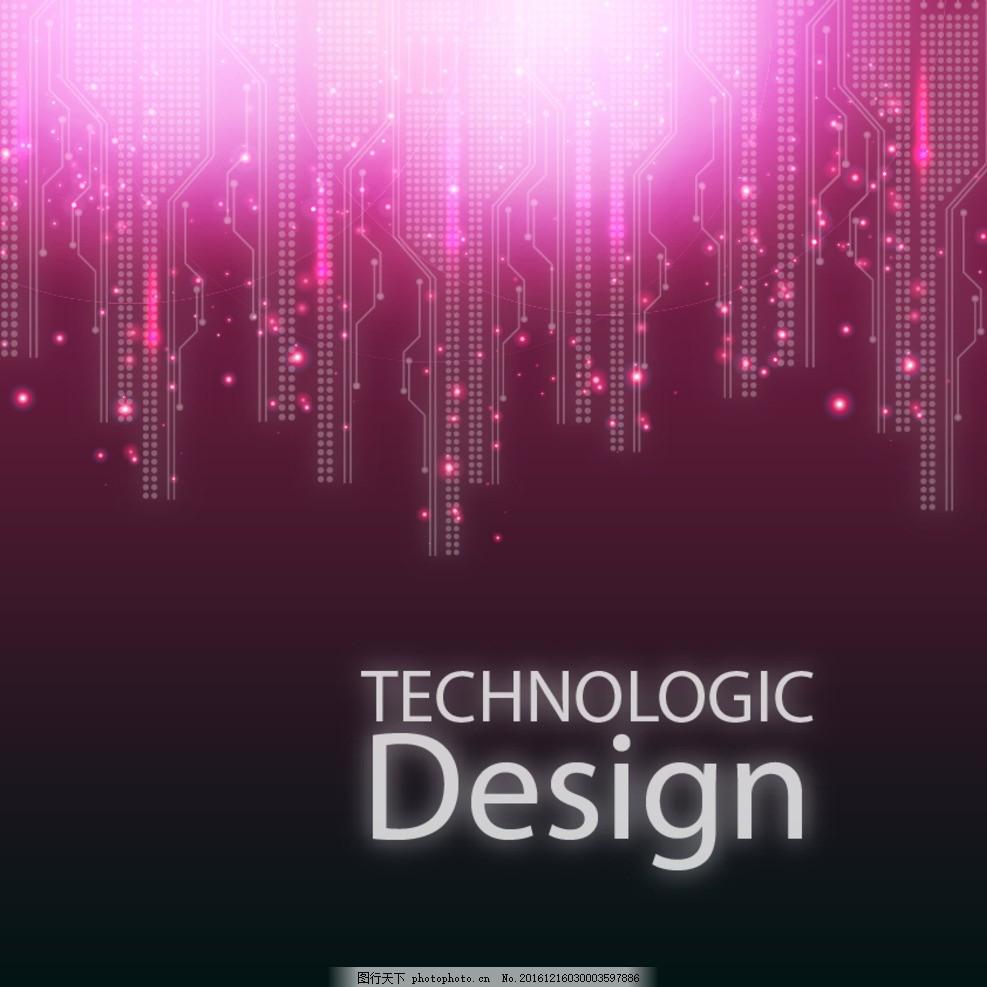 电路板 科技 科技背景 科技展板 高科技 高科技背景 商务科技