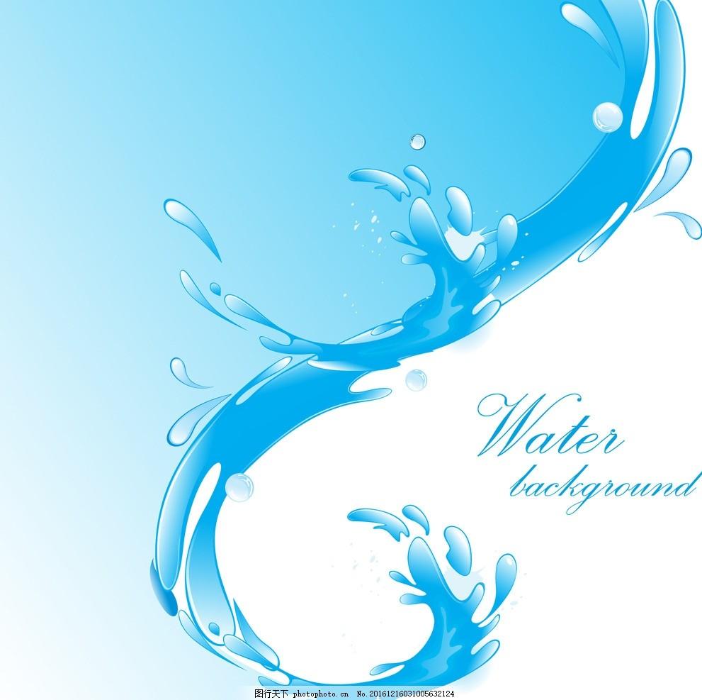 环保标语图片_水资源海报图片_其他_广告设计_图行天下图库