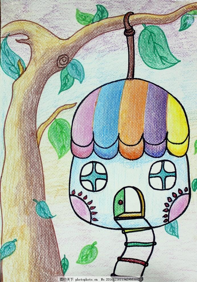 美术 绘画 儿童绘画 手绘 蜡笔画 儿童画 树上的小房子 房子 鸟窝