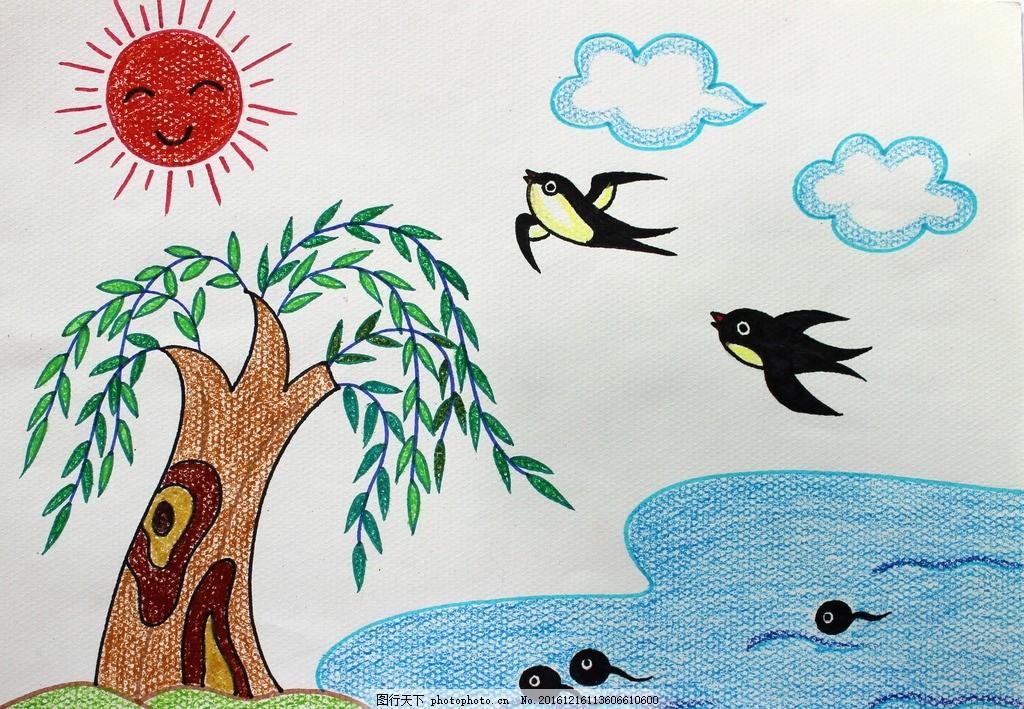 蜡笔画 美术 绘画 儿童绘画 手绘 儿童画 小燕子 春天 蝌蚪