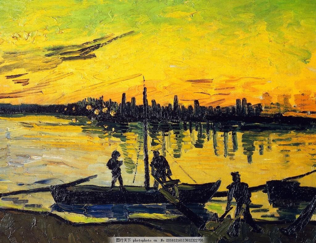 梵高油画 梵高 油画 傍晚 小船 人物 设计 文化艺术 绘画书法 72dpi