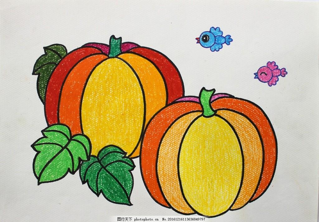 蜡笔画 美术 绘画 儿童绘画 手绘 儿童画 南瓜 小鸟 书法绘画类