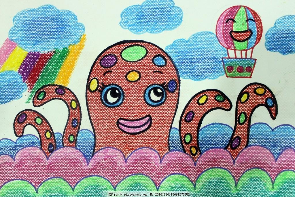 蜡笔画 美术 绘画 儿童绘画 手绘 儿童画 章鱼 乌贼 气球 海