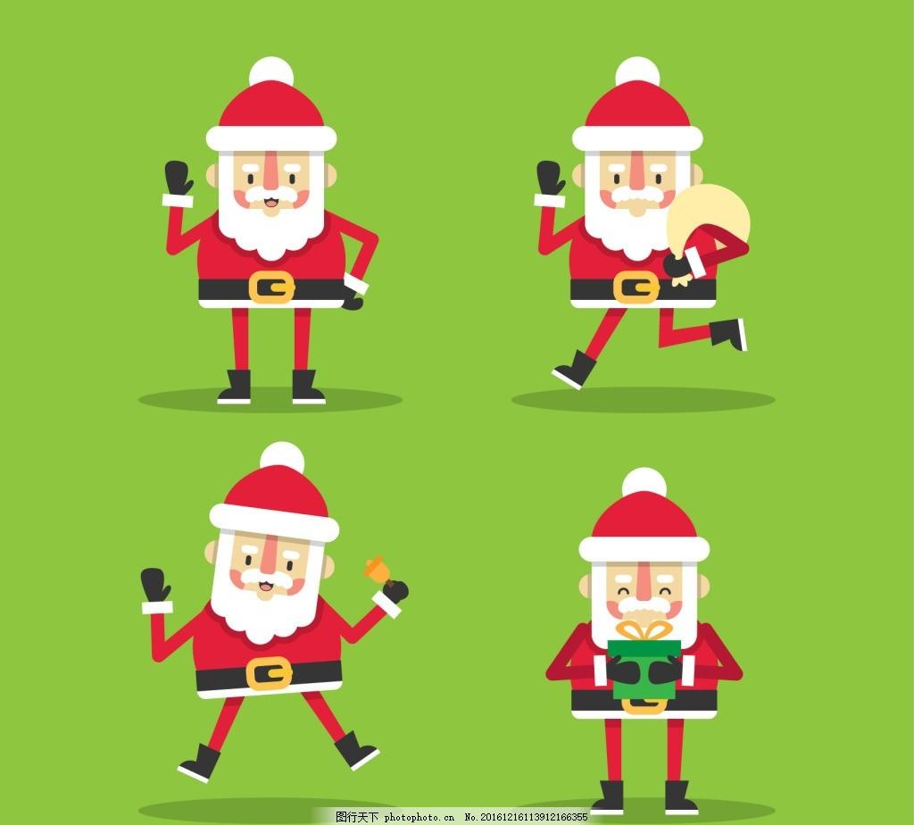 扁平圣诞老人素材 圣诞节 动漫动画 动漫人物
