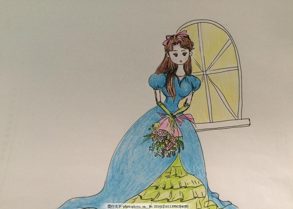 漫画公主 手绘 女孩手绘 卡通 卡通公主 运漫 纯手绘 手绘作品