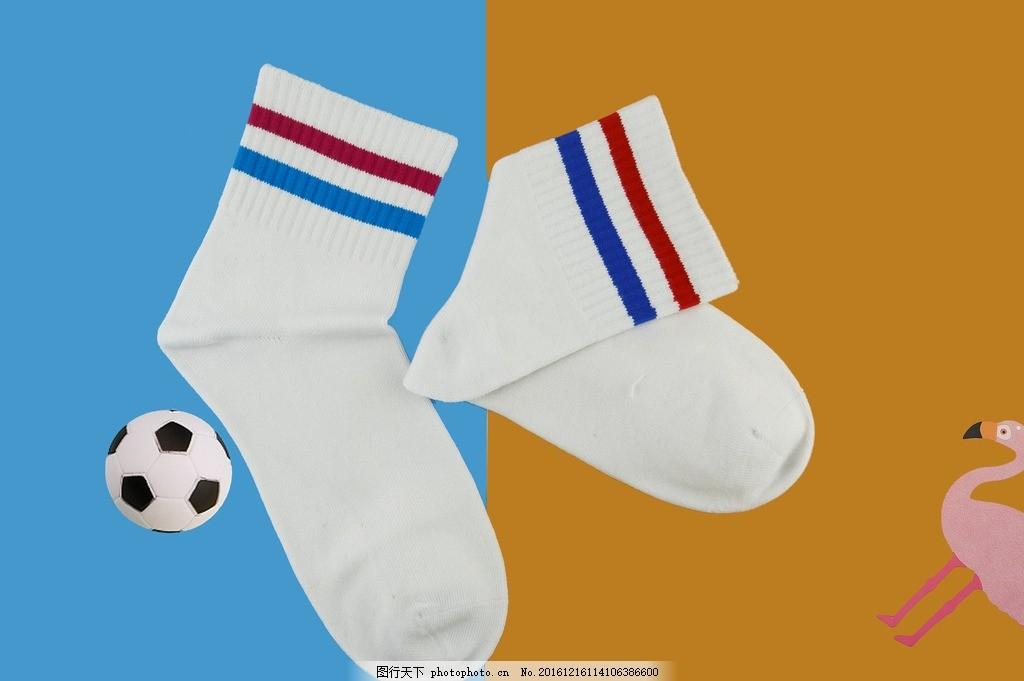 古代袜子做法大全图解