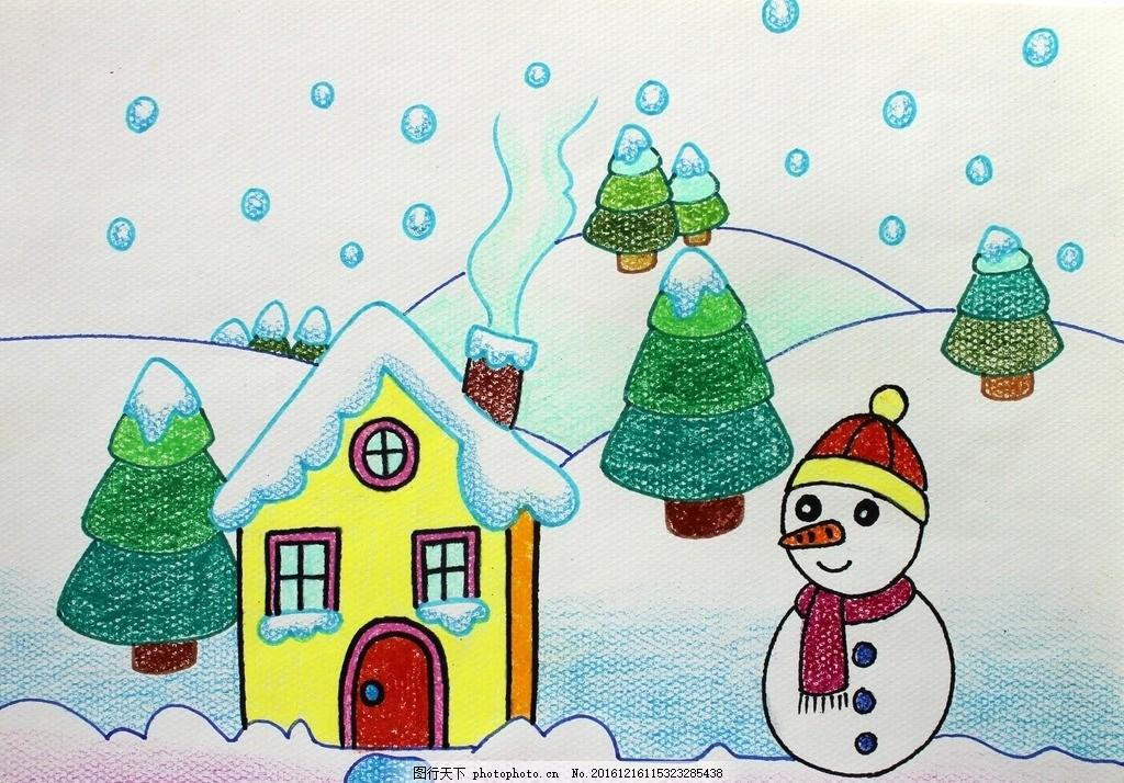 美术 绘画 儿童绘画 手绘 蜡笔画 儿童画 雪人 冬天 雪 书法绘画类