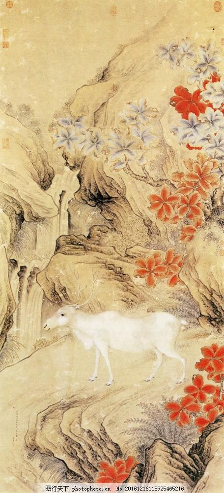 山水风景名画图片素材 水墨画 麋鹿 名画 国画 中国画 绘画艺术 装饰