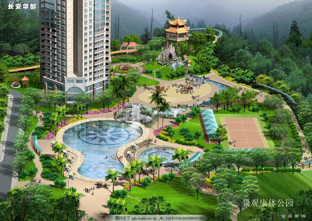 公园园林鸟瞰图 园林景观 园艺设计 房地产设计 建筑设计3d效果图