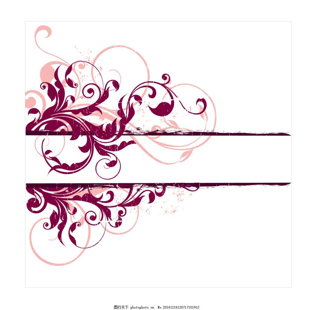 艺术感植物花纹花边 元素 创意 创意设计 简约 美丽 彩色 高档