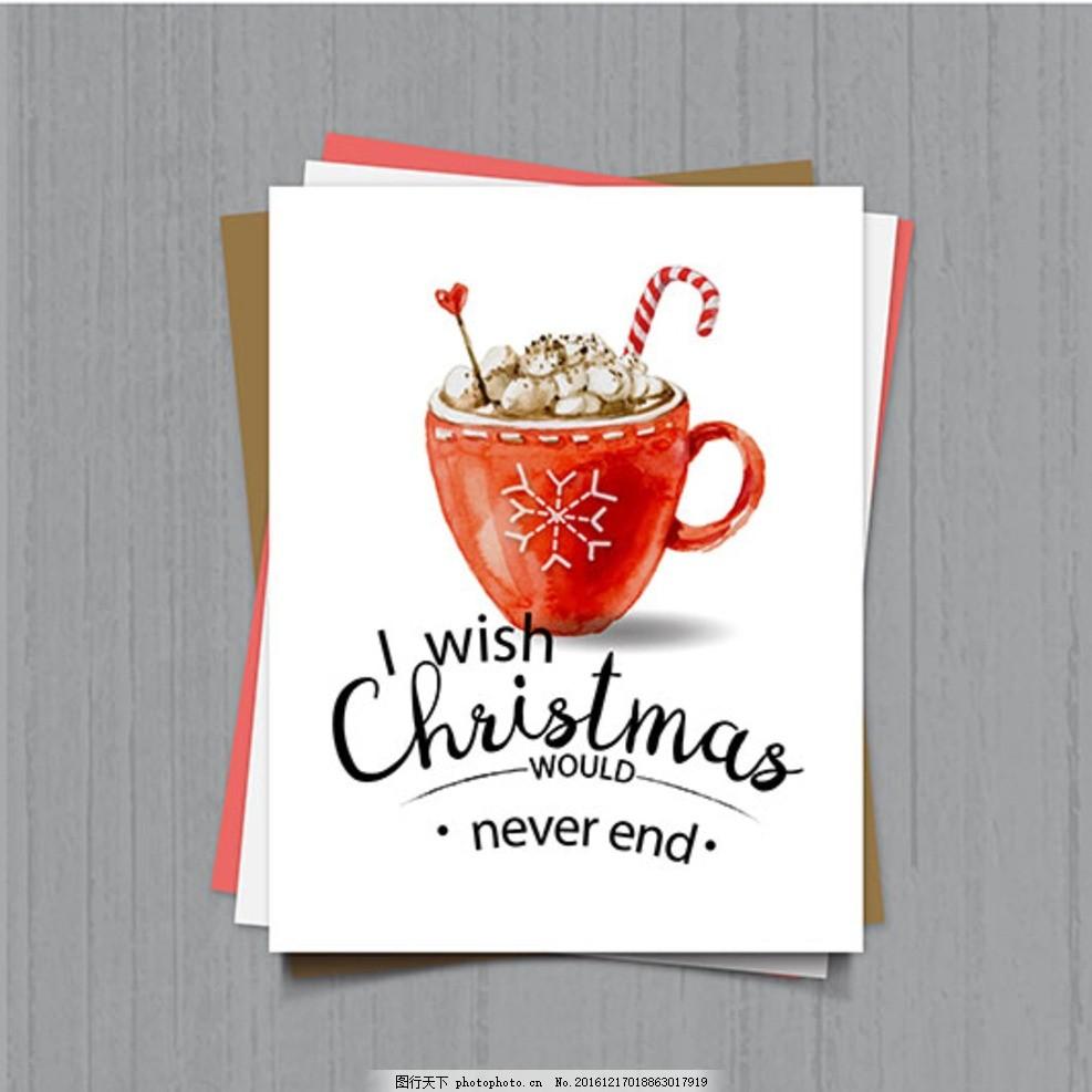 手绘水彩圣诞节咖啡饮料马克杯