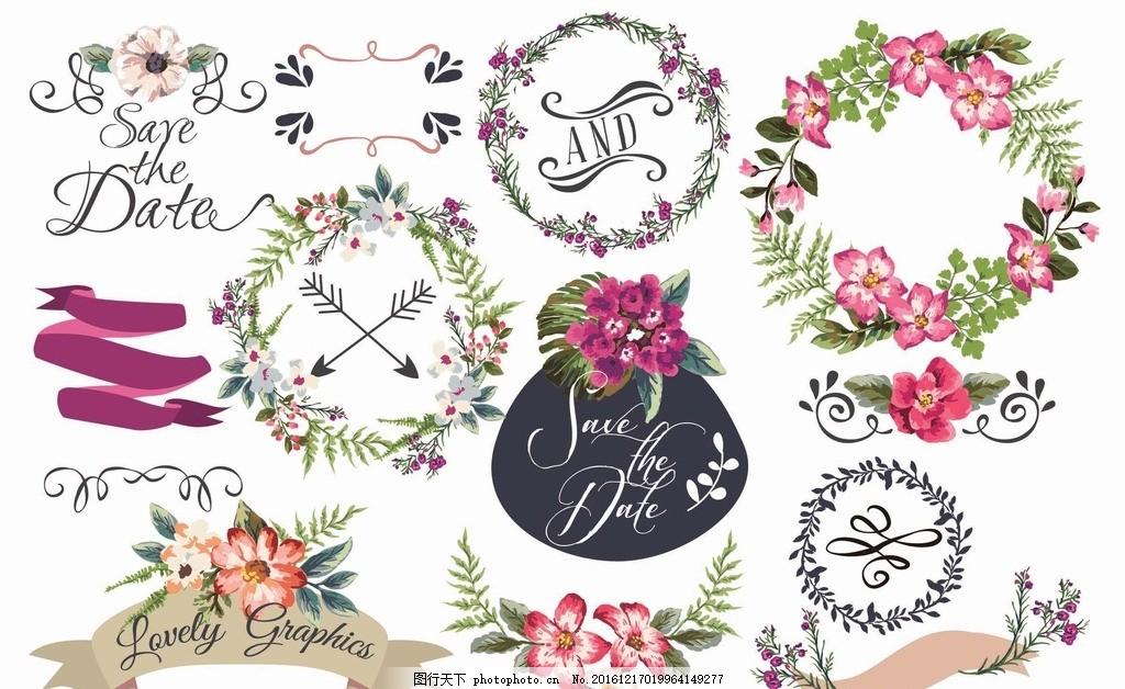 婚礼邀请卡 卡片 卡通人物 木纹 花卉 水彩 手绘 婚礼背景 花纹