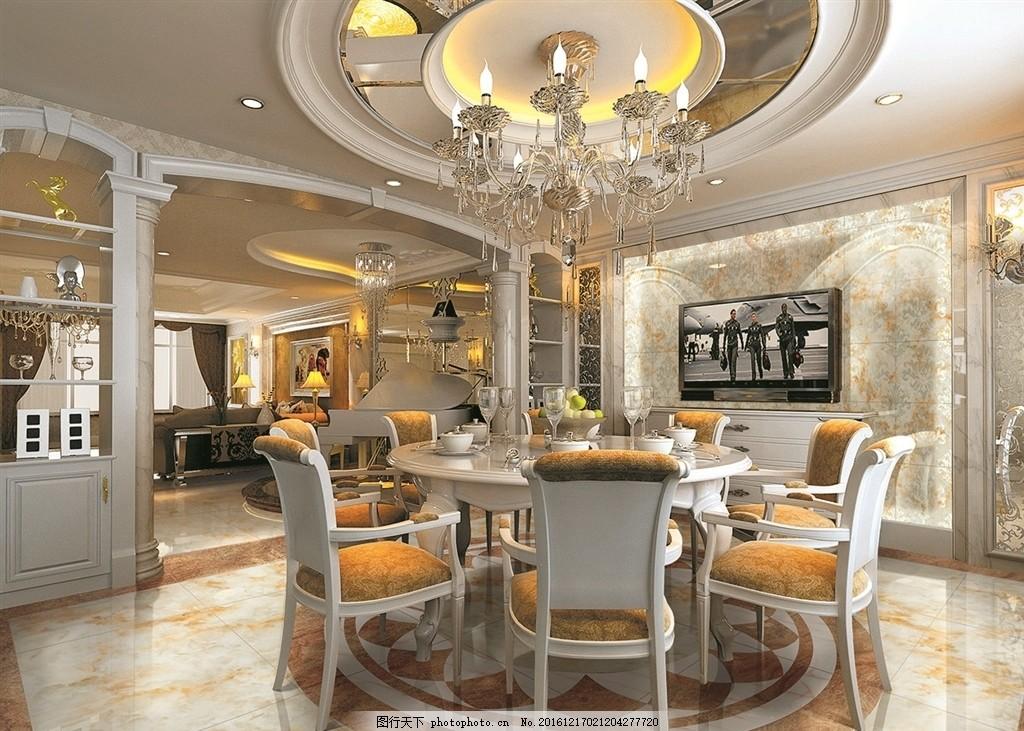 吃饭厅 客厅图片 吃饭桌 沙发 室内装饰 装修 家居 茶几 家居生活