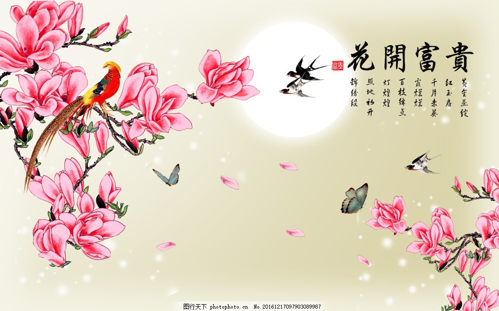 花卉装饰背景墙,壁纸 风景 高分辨率图片 高清大图-图