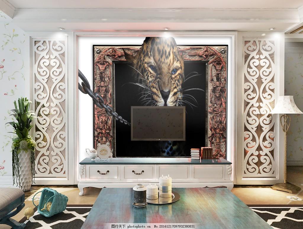 动物3d画电视墙 背景图 抽象背景图 室内背景图 装饰画 装饰设计