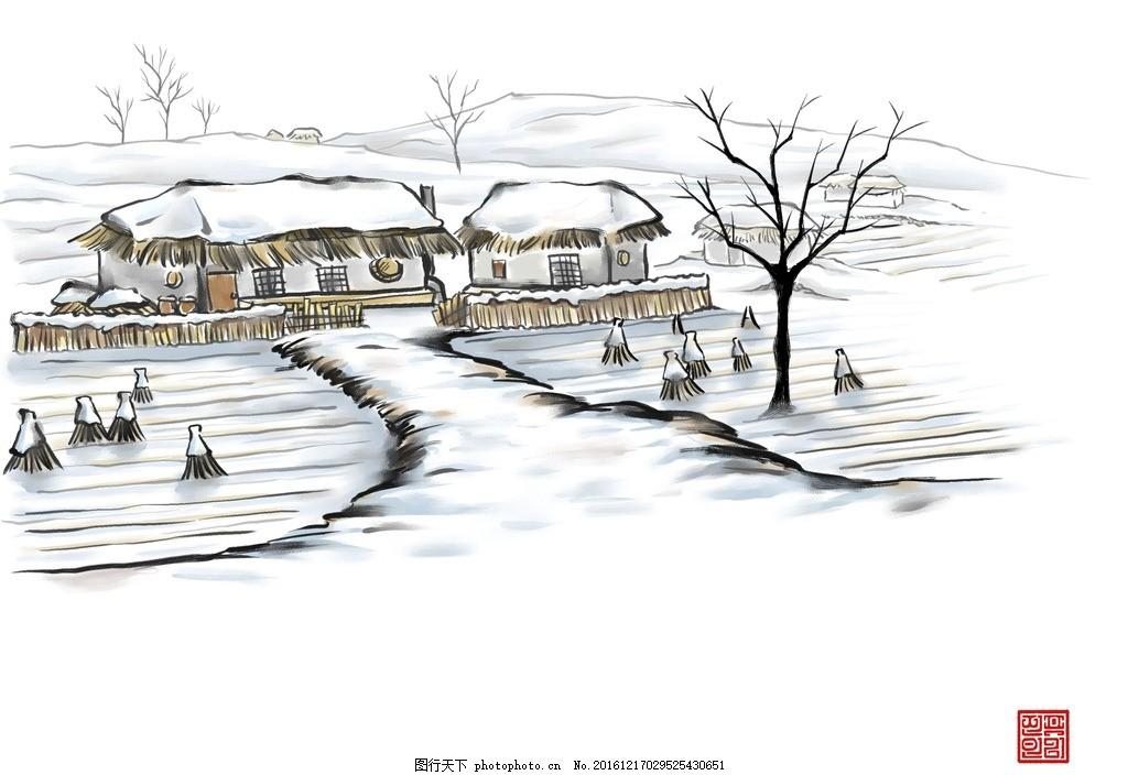水墨中国风素材 背景 水墨 绘画 房屋 冬天 雪景 设计 广告设计 广告