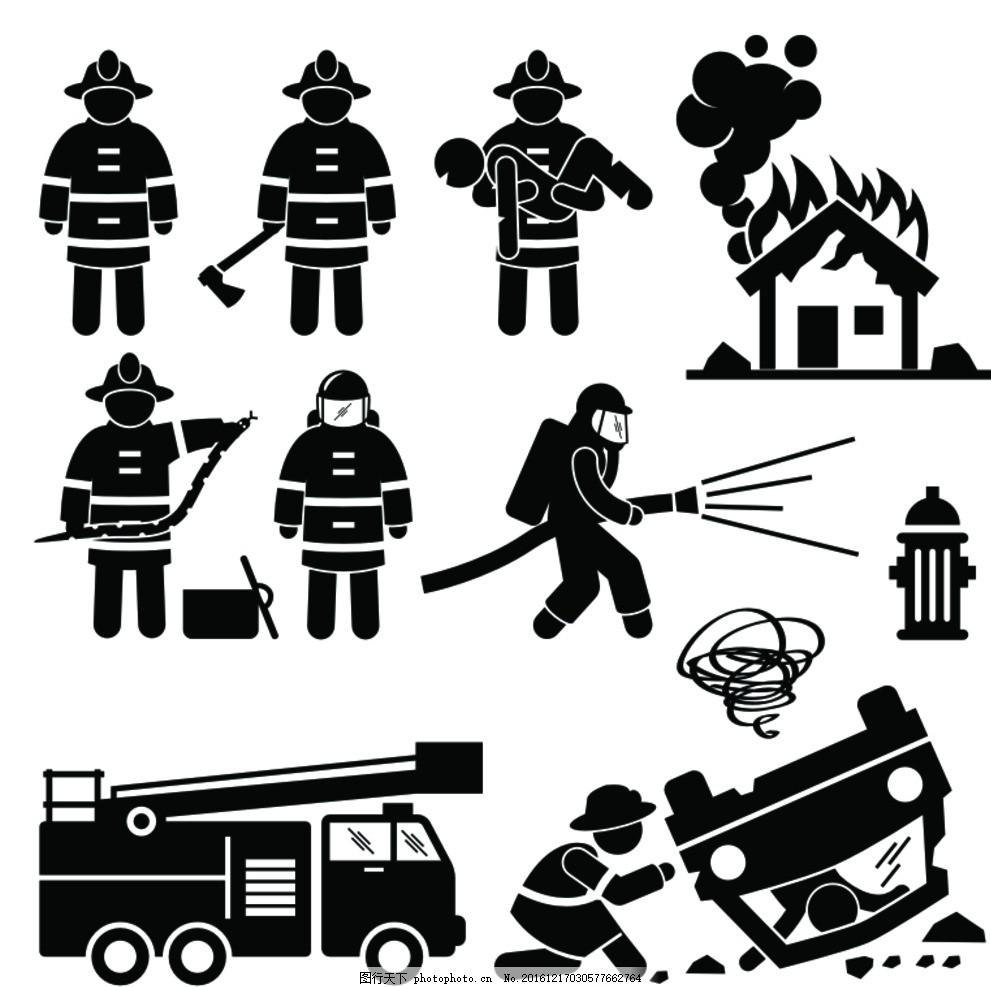 创意消防元素剪影矢量素材 消防元素 消防车 消防员 火灾 车祸 安全
