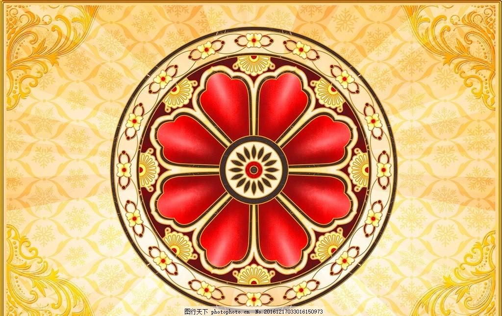 高清大理石花纹拼花背景墙 大理石纹 欧式花纹 欧式地毯 抛晶砖拼花图