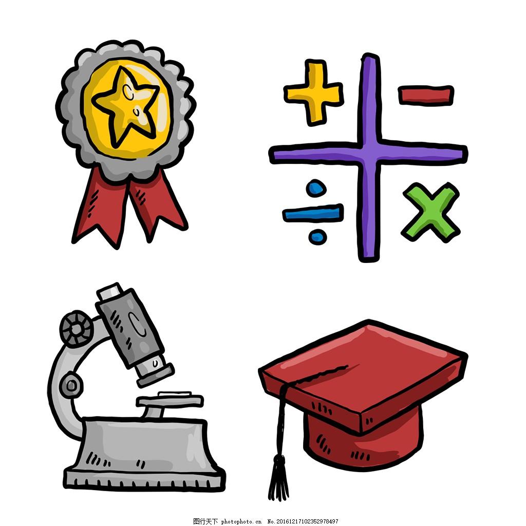 可爱学校icon图标
