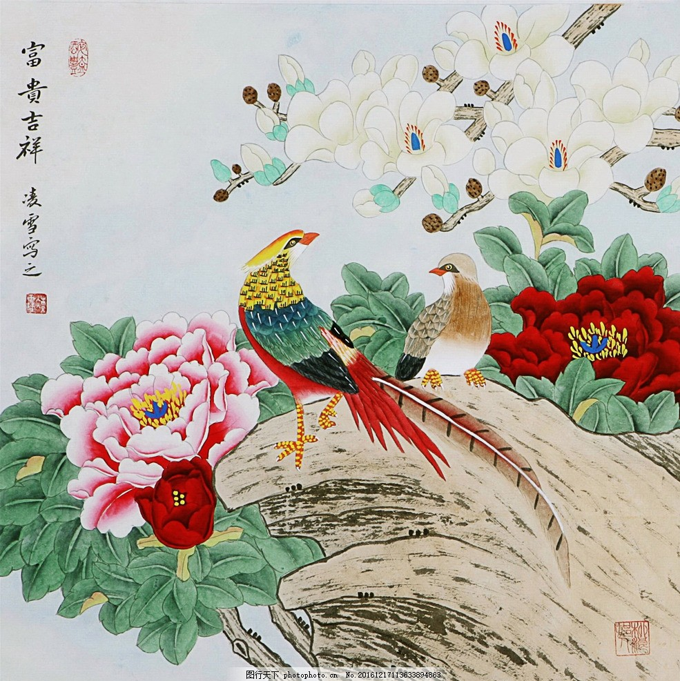 工笔牡丹 工笔画 鸟 玉兰花 花卉 石头 文化艺术 绘画书法