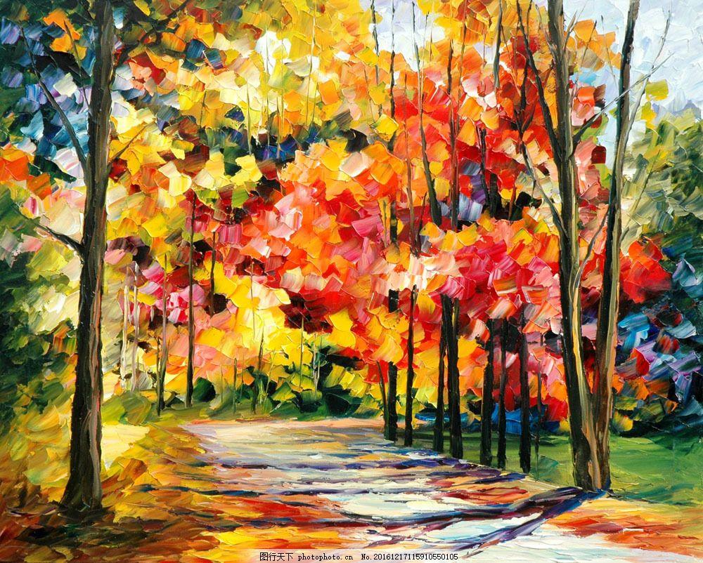 秋天树林风景油画图片