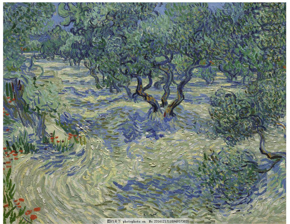 果园风景油画写生图片素材 梵高名画 果树风景油画 果园风景油画写生