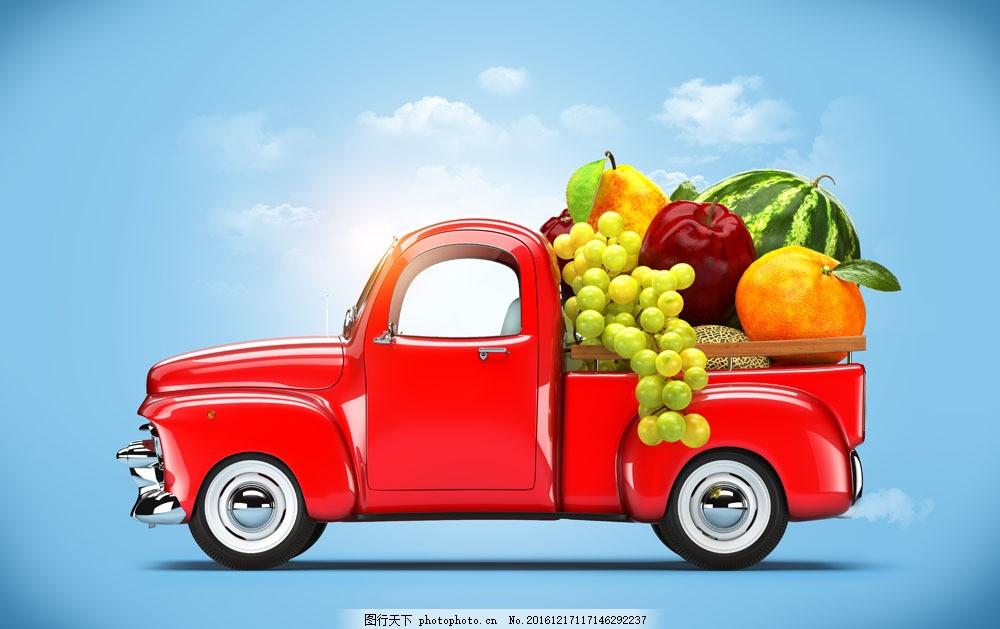 汽车内的水果 汽车内的水果图片素材 创意 立体 其他类别图片