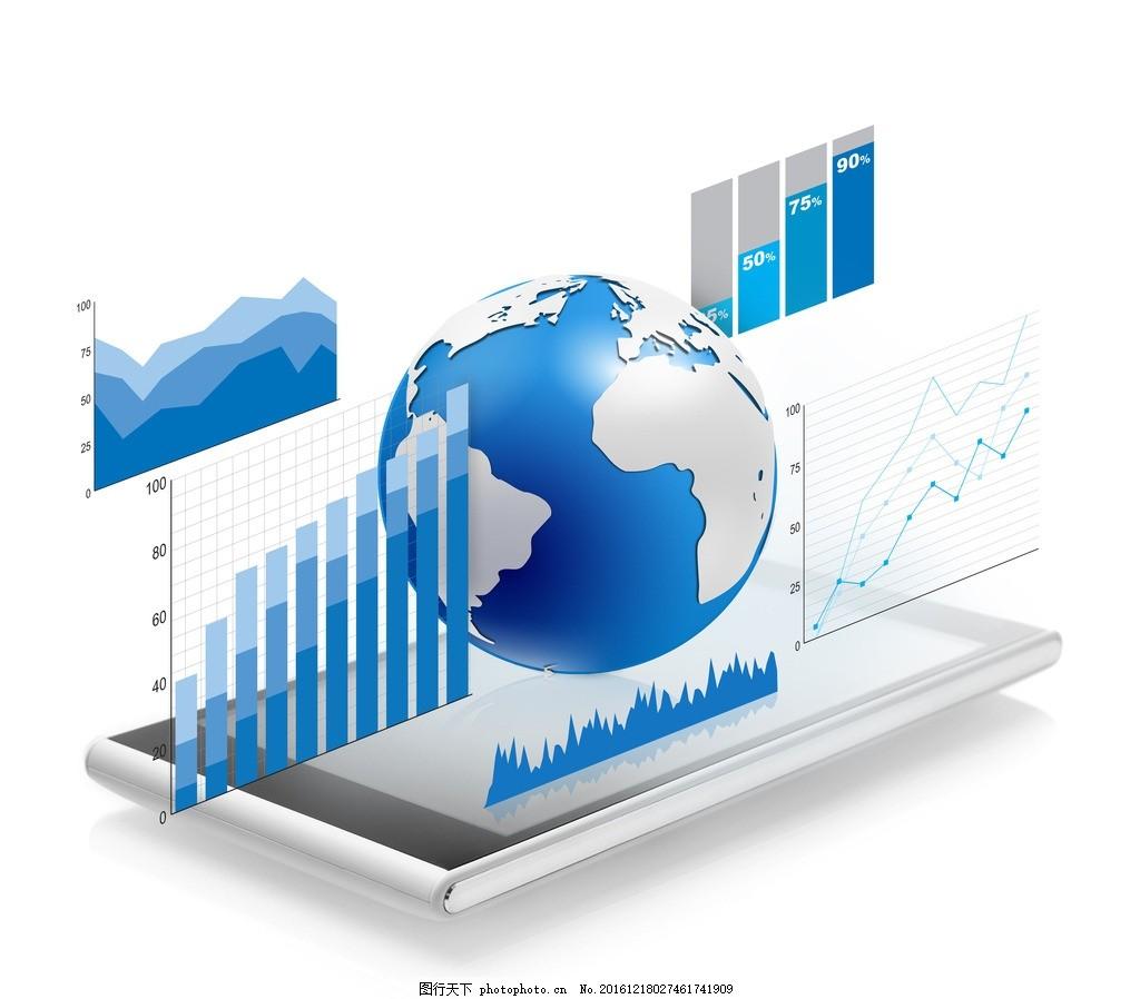 蓝色商务分析趋势图高清图片