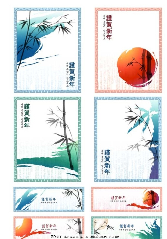 竹子 竹子矢量图 中国竹 中国风 月亮竹子 手绘竹子 竹子手绘图