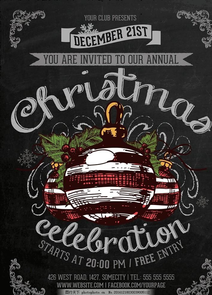 圣诞节促销 活动宣传 圣诞晚会 创意手绘 餐厅 手绘简约 粉笔 黑板