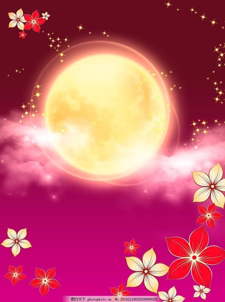 梦幻月亮欧式花朵天花吊顶壁画