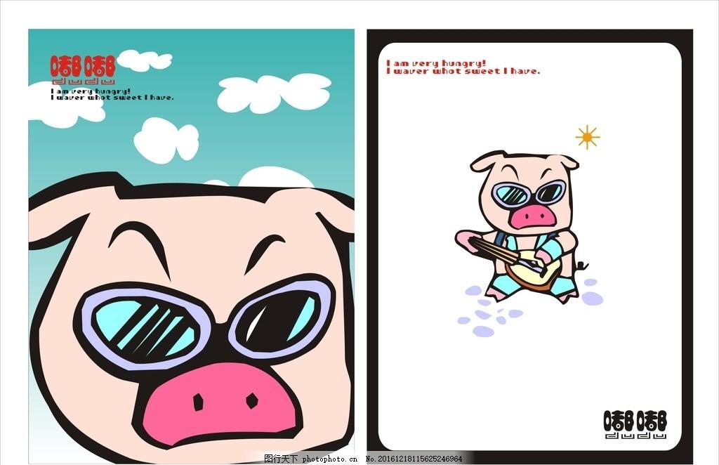 卡通小猪形象 卡通猪形象 卡通小猪 猪头 卡通猪 猪形象 手绘 卡通