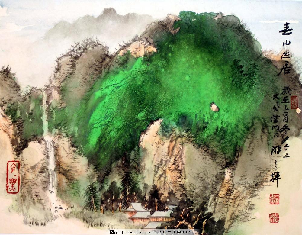 山水插画背景图片素材 油画 装饰画 国画 无框画 插画 手绘 素描 底纹