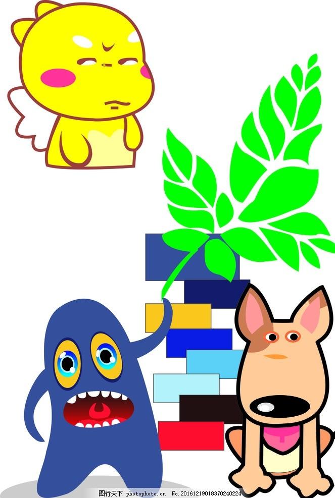 矢量图案 小动物 狗狗 小怪物 树叶 小恐龙 平面 设计 动漫动画 动漫