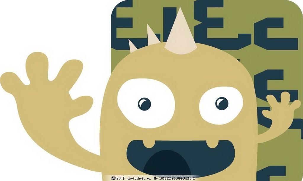 卡通人物素材 矢量文件 文字字母 儿童卡通 卡通怪物 时尚人物