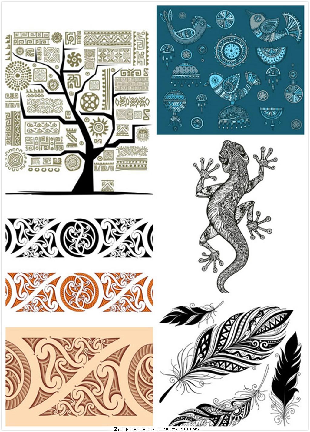 设计素材 创意设计 纹身 刺青 图案 大树 树木 羽毛 壁虎 小鸟 黑白 e