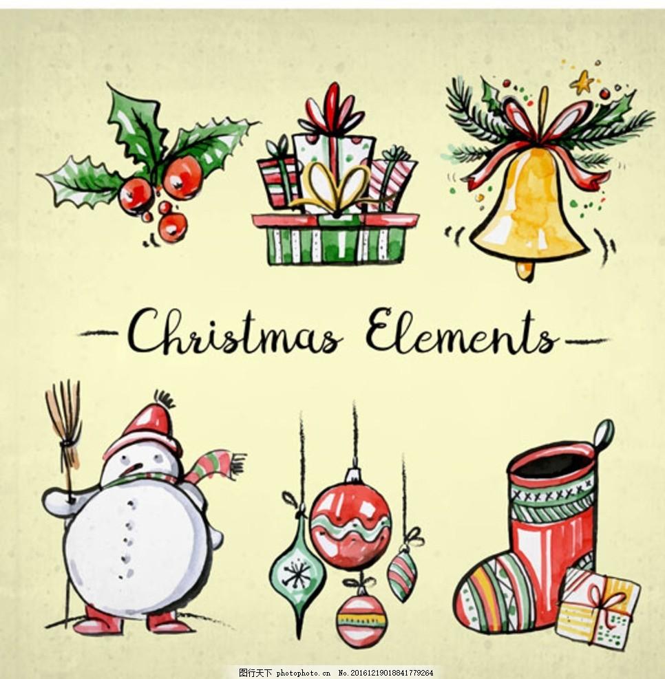 手绘水彩圣诞节设计元素 圣诞节贺卡 圣诞节展架 圣诞礼物 圣诞节素材