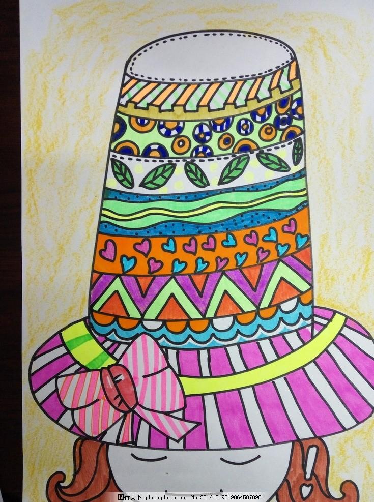 大高帽子 儿童 水彩 装饰 绘画 帽子 摄影 文化艺术 美术绘画 72dpi