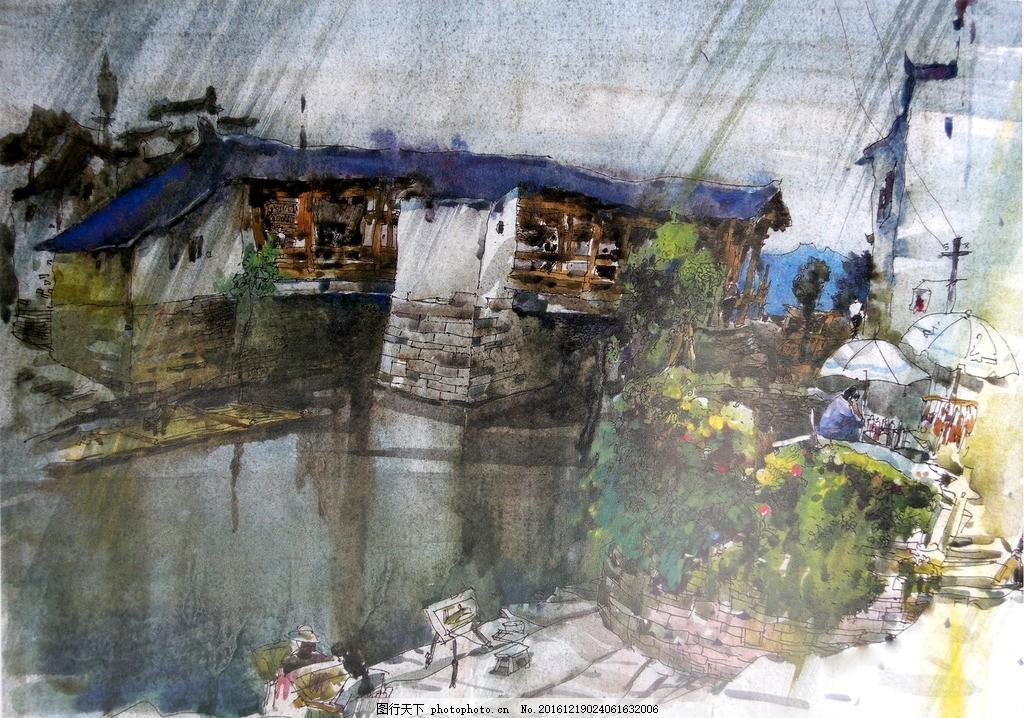 婺源写生 写生 水彩 古镇 水彩画 写生画 设计 文化艺术 绘画书法