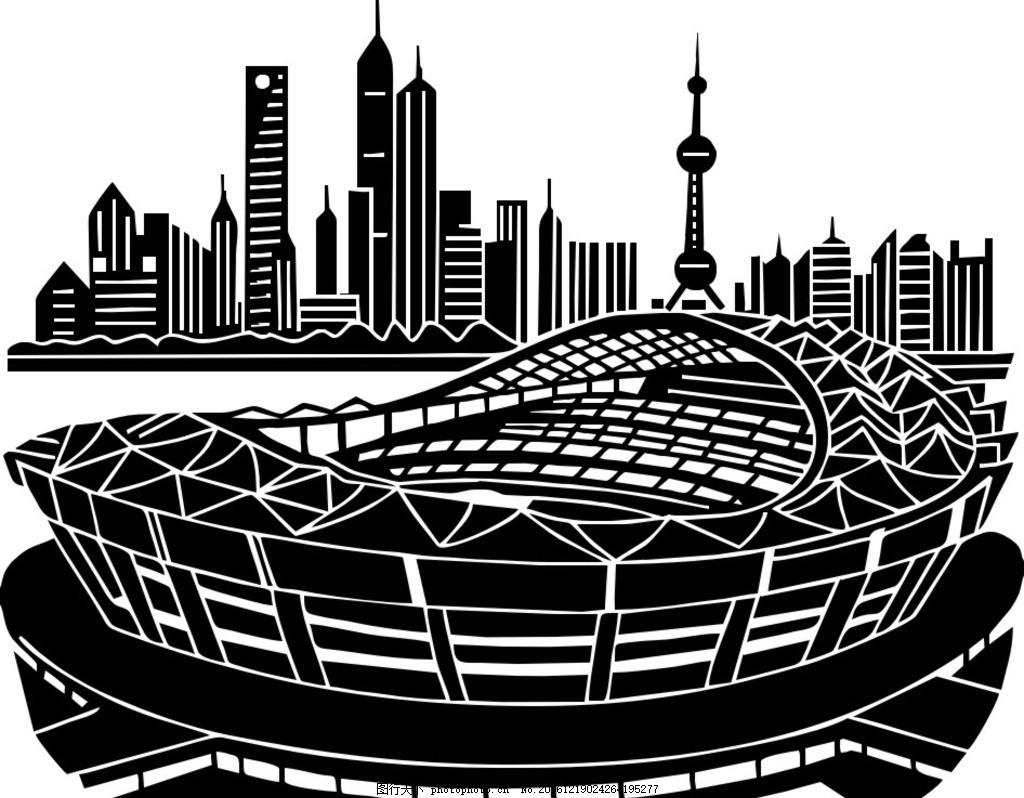 黑白 矢量图 体育馆 鸟巢 建筑 自然 建筑 设计 自然景观 建筑园林