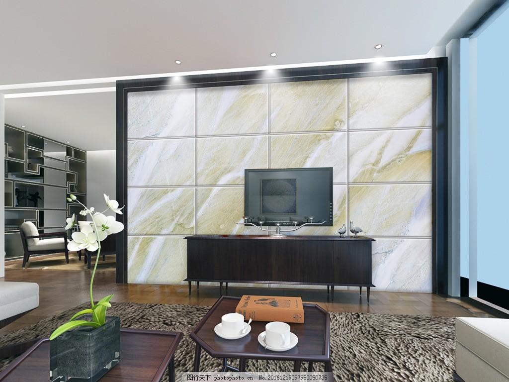 现代大理石砖电视背景墙设计素材