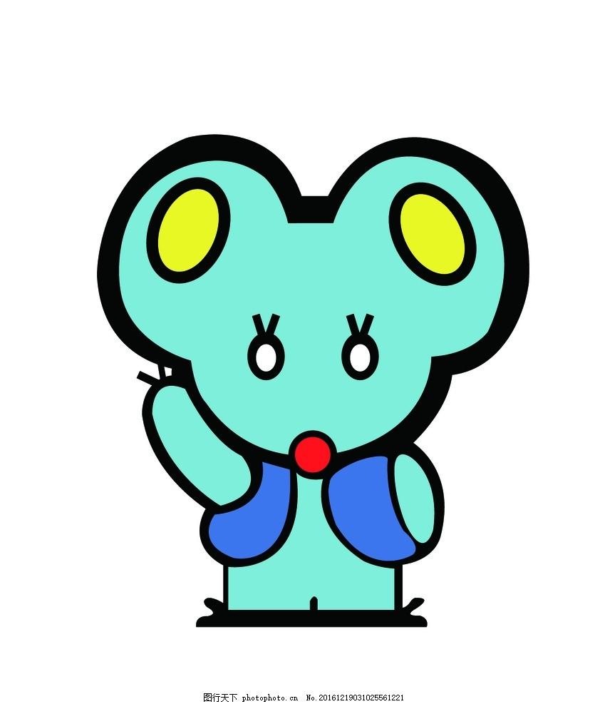 小老鼠 卡通 可爱 ai 矢量 设计 广告设计 其他 ai
