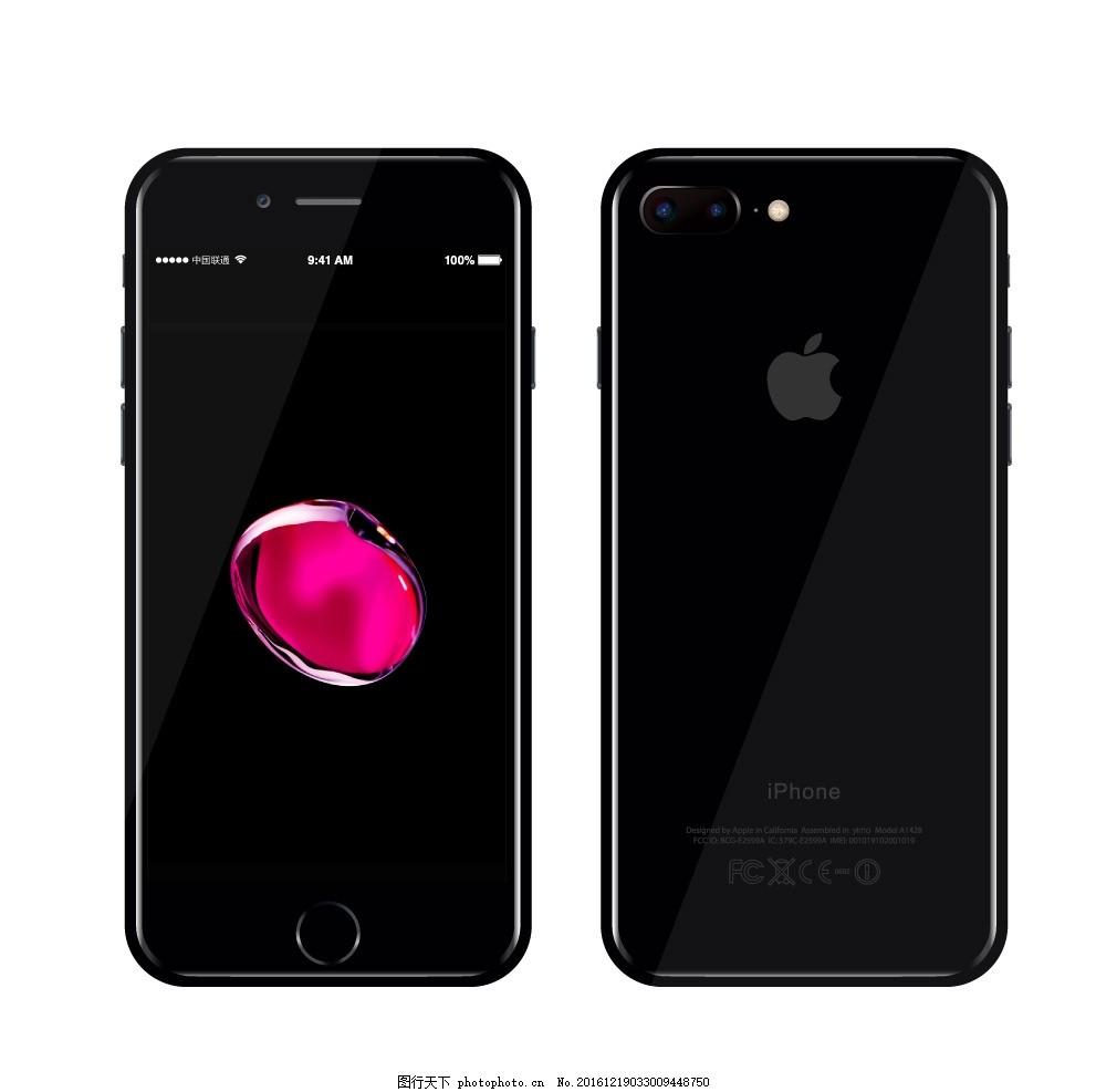 苹果手机 苹果7 手机 黑色款 高档 大气 设计 psd分层素材 psd分层