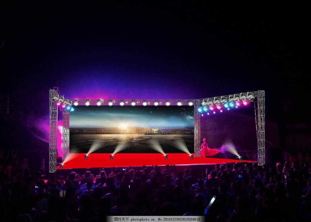 舞台灯光效果图 晚会舞台效果 舞美效果图 活动灯光效果