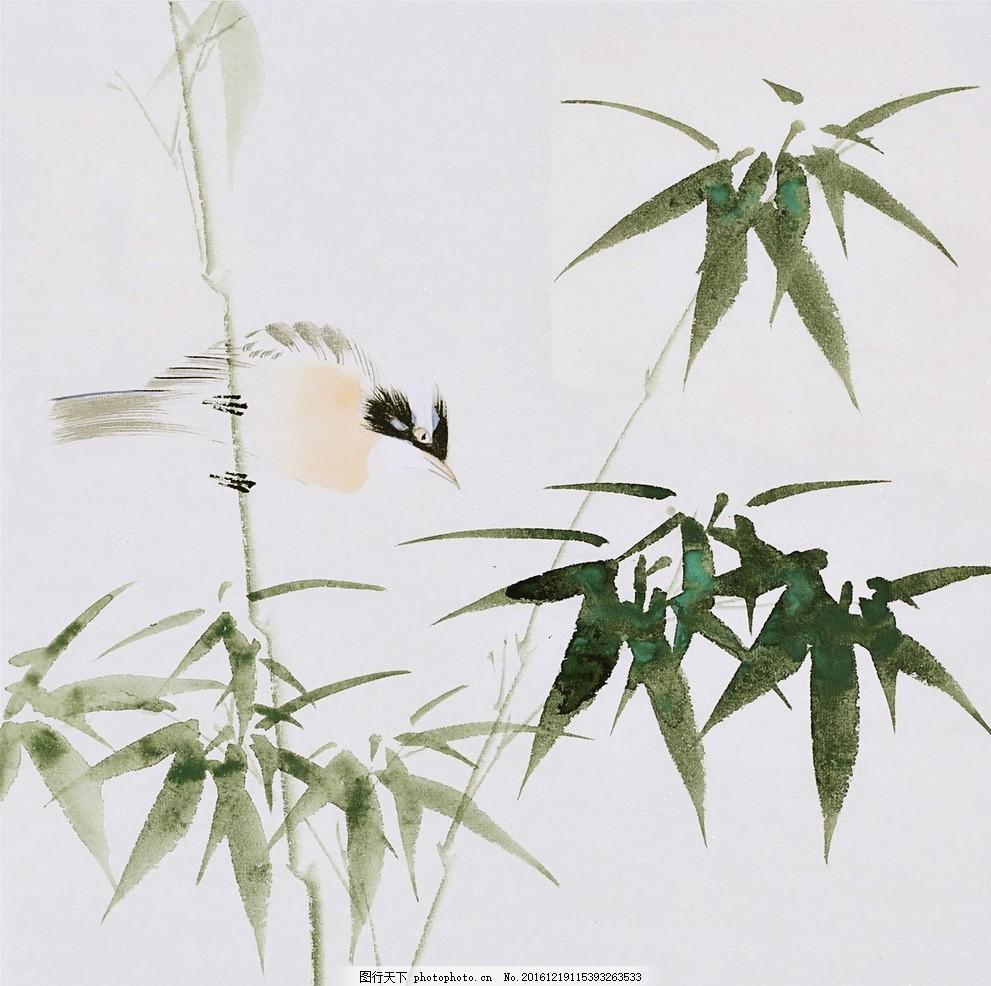 竹子 鸟 动物 写意画 国画 文化艺术 绘画书法